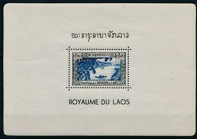 [16207] Laos 1952 : Good Very Fine MNH Sheet From Booklet