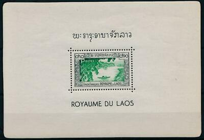 [16209] Laos 1952 : Good Very Fine MNH Sheet From Booklet