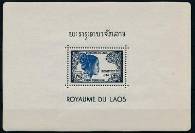 [16211] Laos 1952 : Good Very Fine MNH Sheet From Booklet