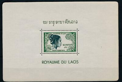 [16213] Laos 1952 : Good Very Fine MNH Sheet From Booklet