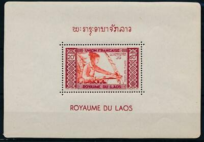 [16216] Laos 1952 : Good Very Fine MNH Sheet From Booklet