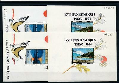 [G47892] Guinea : Good Lot of 4 Very Fine MNH Sheets