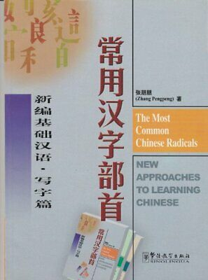 The Most Common Chinese Radicals - New Approache... by Pengpeng, Zhang Paperback