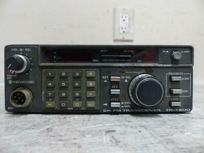 KENWOOD TR-7800 TWO METER FM TRANSCEIVER ~ Works ~ FREE SHIPPING