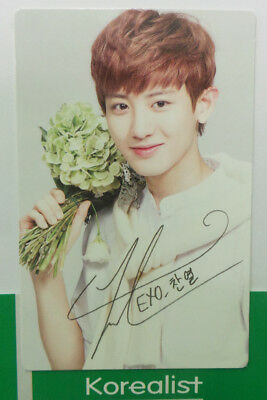 EXO K M Nature Republic Official Photocard - Chanyeol (New version photocard)