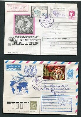 Lot Of 6 Covers, U.n. Ukrbat Forces In East Slavonia