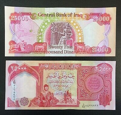 250,000 IQD - (10x) 25,000 IRAQI DINAR NOTES - AUTHENTIC UNCIRCULATED