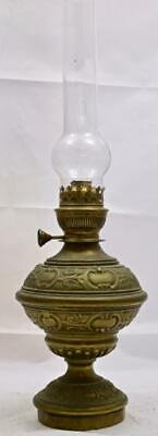 Lovely Inscribed Antique Brass Oil Lamp Ebossed Patters - Matador