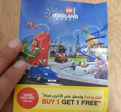 Legoland Dubai or Legoland Waterpark Buy 1 get 1 free voucher - No internet need