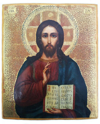 Antique 19th C Russian Orthodox Hand Painted on Gold Icon of Jesus Christ