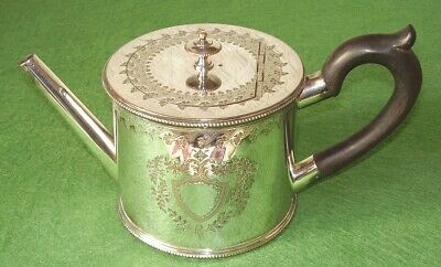 ANTIQUE SILVER PLATED TEAPOT SUPERB ENGRAVING THOMAS BRADBURY VICTORIAN c 1880