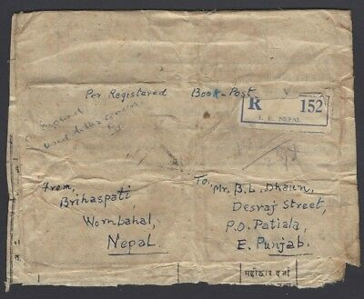 Nepal 1951 Indian Embassy part parcel wrap to India with NEPAL I.E. reg'n label