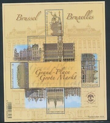 [Farde027] Belgium 2011 Brussels good sheet very fine MNH