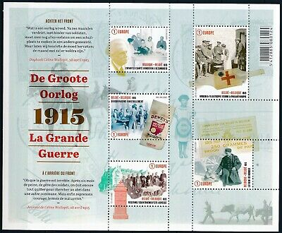 [Farde034] Belgium 2015 THE GREAT WAR 1915 Good sheet very fine MNH