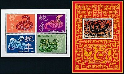 [H16947] Gambia 2001 YEAR OF THE SNAKE Good set of 2 sheets very fine MNH