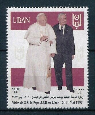 [H12095] Lebanon 1998 : Good Very Fine MNH Stamp - $185