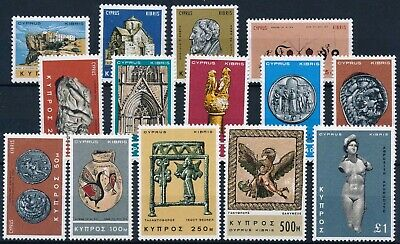 [H12341] Cyprus 1966 : Good Set of Very Fine MNH Stamps - $55
