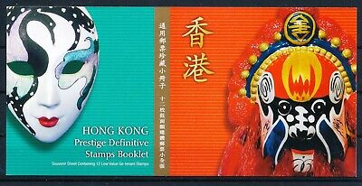 [HG21069] Hong Kong 2002 : Good Very Fine MNH Complete Booklet