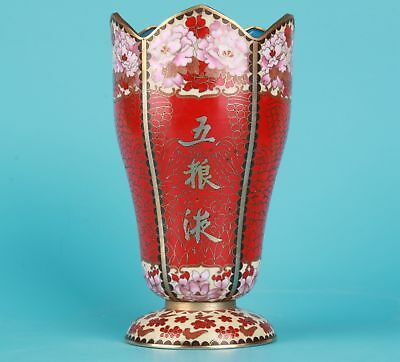 Antique Chinese Cloisonne Enamel Vase Jars Hand-Made Old Anniversary Collection