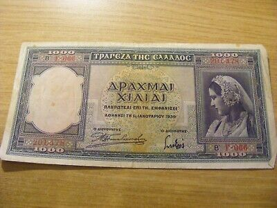 1939 Greece 1,000  Drachmai Banknote, used but still crisp -