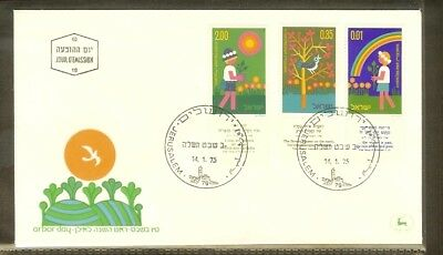 1975 - Israel FDC Mi. 629-631 - Day of the tree [D04_618]