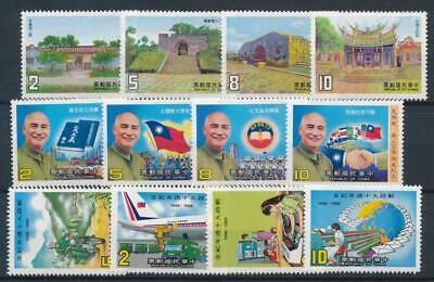[72078] Taiwan good lot Very Fine MNH stamps