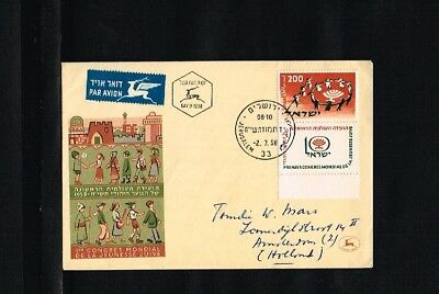 1958 - Israel FDC Mi. 166 - 1st Worldcongress of the jewish youth [D05_846]