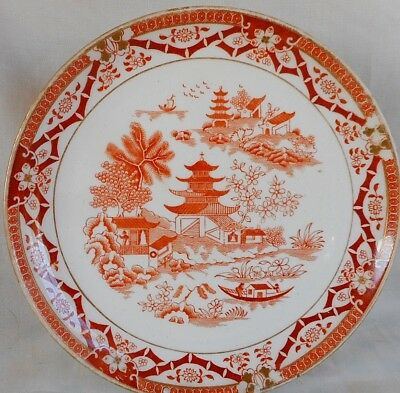 """Grainger & Co. Worcester  """"chinoiserie"""" Pattern Plate In Iron Red - Shield Mark"""