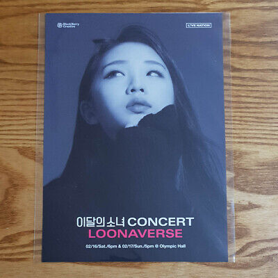 Yeojin Mini Poster Loonaverse Concert Official MD Loona Monthly Girl Kpop
