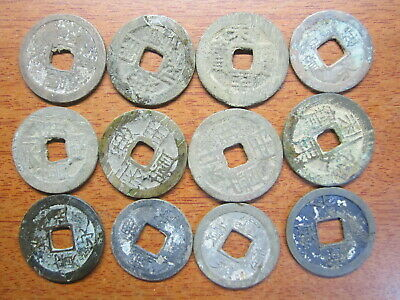 China Old Cash Coins 12 Coins Dynasties