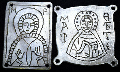 Lot of two Byzantine Icon Attachments