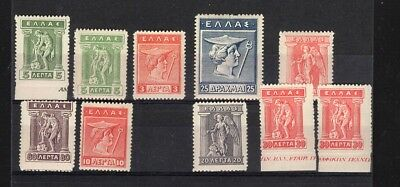 GREECE 1912 Litho Mint Stamp Collection #6