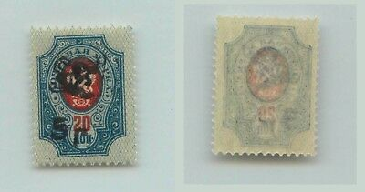 Asia Rta9053 Stamps Armenia 1920 Sc 131a Mint Type F Or G Black