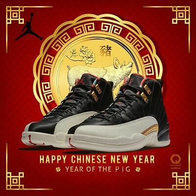 Mens Air Jordan 12 XII CI2977 006 Retro CNY Chinese New Year 2019 Lunar Shoes 11