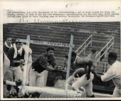 1969 Press Photo New York Jets' Joe Namath & others in training, Hempstead, NY