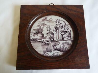 "Antique Georgian manganese tile painted with ""The finding of Moses"""