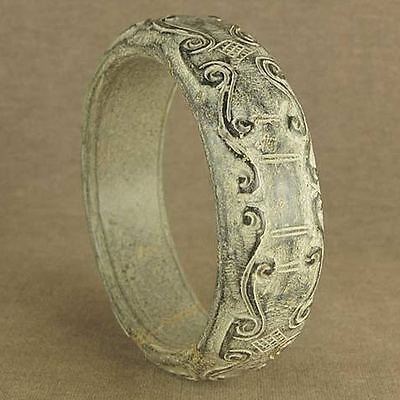 With Carved Totem Chinese Old Jade Bracelet