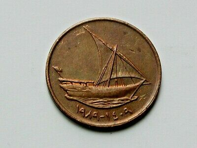United Arab Emirates UAE 1409 (1989) 10 FILS Coin with Dhow Ocean Fishing Boat