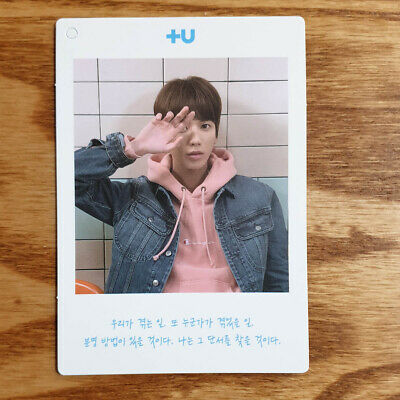 Taehyun Official Photocard TXT The Dream Chapter : Star Tomorrow by Together