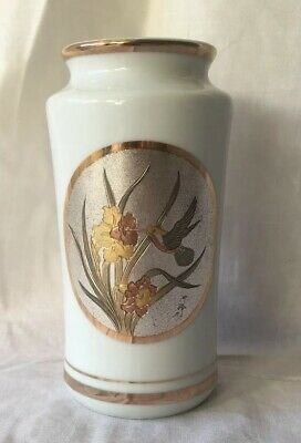 The Art of Chokin 24KT GOLD ANTIQUE VASE WITH GOLD TRIM AND FLOWERS