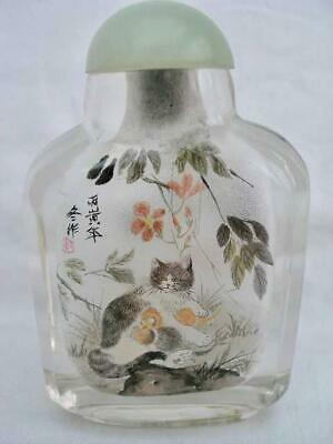 Good Signed Chinese Inside Painted Glass Snuff Bottle Depicting Cats.