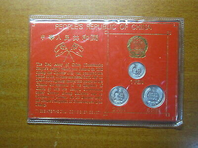 Peoples Republic Of China Coin Set World Coins