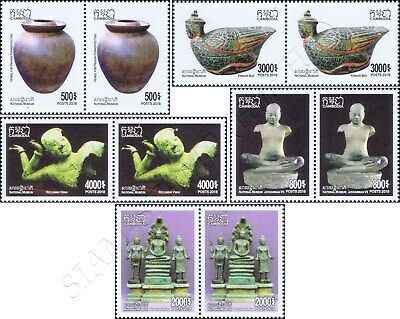 National Museum of Cambodia, Phnom Penh -PAIR- (MNH)