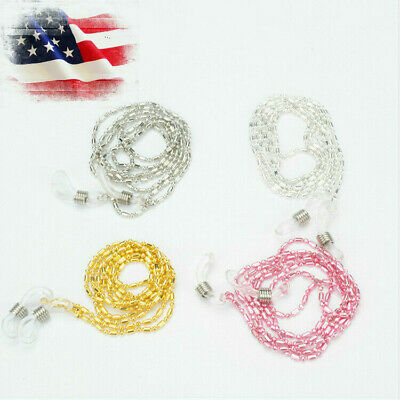 Pearl Beads Eyeglasses Glasses Spectacles Holder Chain Cord Strap Necklace USA