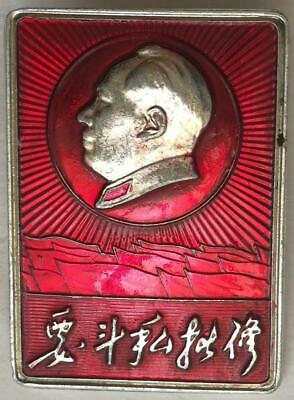 Long Live Chairman Mao Badge Books Fight Selfishness Repudiate Revisionism China
