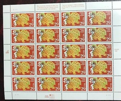 US Scott 2817 Chinese New Year of the Dog .29 cent sheet MNH at Face