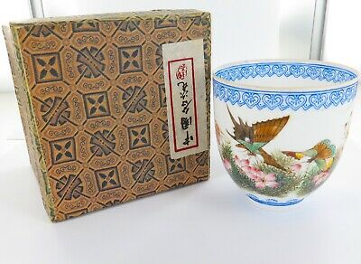 Superb / Vintage / Signed / Inscribed Japanese Export Ware Egg Shell Cup + Box.