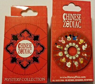 Disney Collectible Pin Pack CHINESE ZODIAC Mystery Box of 2 Pins Sealed NEW