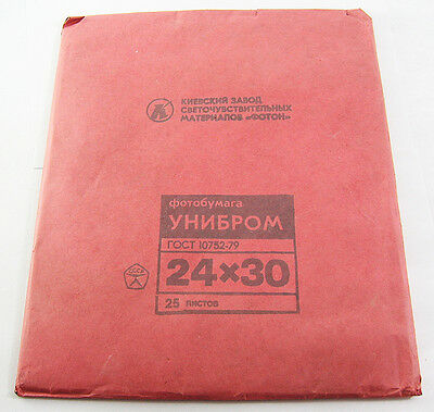 PHOTOGRAPHIC PhotoPAPER 25 Sheets 24x30cm Vintage Russian Glossy Thin paper