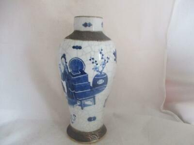 19Th Century Chinese Tall Vase-4 Character Mark